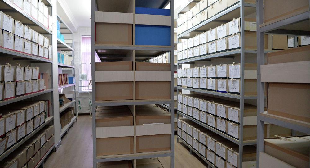 Архивдик документтер