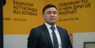 КРдин өкмөтүнө караштуу Жаштар иши, дене тарбия жана спорт боюнча мамлекеттик агенттигинин директору Канат Шабданбаев