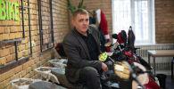 Владелец магазина электроскутеров Анвар Чукубаев