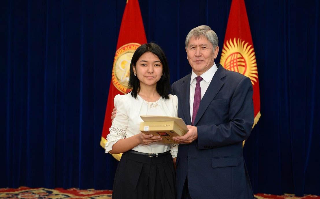 Президент КР Алмазбек Атамбаев вручил золотые сертификаты и памятные подарки выпускникам школ, набравшим высшие баллы по результатам ОРТ.