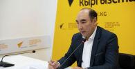 Директор ОАО Кыргызский энергетический расчетный центр Талайбек Байгазиев на брифинге в мультимедийном пресс-центре Sputnik Кыргызстан