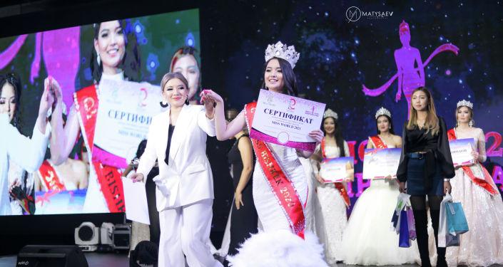 Титул первой вице-мисс присудили Алтынай Ботояровой