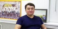 Кёрлинг федерациясынын президенти Тынчтыкбек Саматов