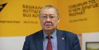 Кыргыз Республикасынын акыйкатчысы Токон Мамытов