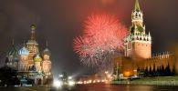 Праздничный салют в Москве, посвященный наступлению нового 2021 года.