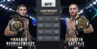 Абсолютный бойцовский чемпионат (UFC) представил видео поединка россиянина Хабиба Нурмагомедова и американца Джастина Гэтжи в рамках рубрики Вспоминаем бой.