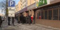 2 января президент РК Касым-Жомарт Токаев подписал поправки в законодательство. Они позволяют казахстанцам использовать часть своих пенсионных накоплений на покупку жилья и лечение.