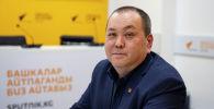 Глава Фонда развития навыков при Министерстве труда и социального развития Рысбек Акынбеков
