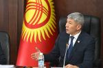 Вице-премьер Максат Мамытканов