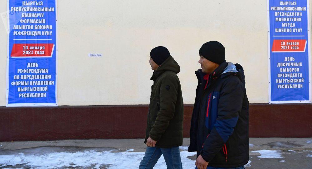 Мужчины проходят возле избирательного участка. Архивное фото
