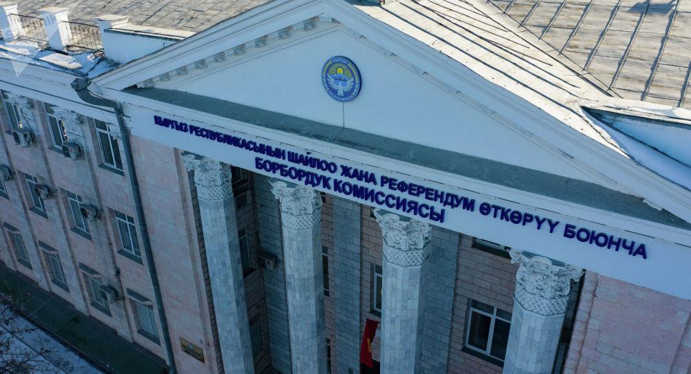Здание Центральной избирательной комиссии КР. Архивное фото
