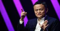 Один из богатейших людей Китая, основатель Alibaba, миллиардер Джека Ма. Архивное фото