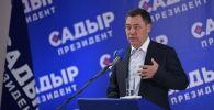 Президенттикке талапке Садыр Жапаров