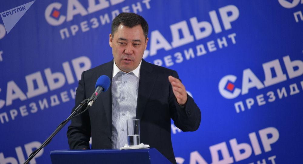 Президенттик шайлоону жеңген Садыр Жапаров. Архивдик сүрөт