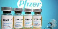 Pfizer вакцинасы. Архив
