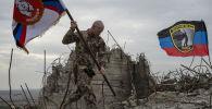Донбассты фашисттик баскынчылардан бошотуу күнүн белгилөө. Архив