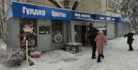 Бишкек башкы архитектура муниципалдык ишканасы борбор калаадагы чакан дүкөндөрдүн аталышынын жазылышы жана жасалгасы боюнча бирдиктүү дизайн иштеп чыкты