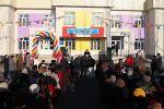 Ош шаарынын Ак-Тилек кичи шаарчасындагы №81 Балапан балдар бакчасы пайдаланууга берилди.