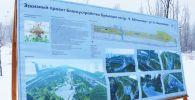 Эскизный проект благоустройства бульвара по проспекту Чиниза Айтматова