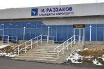 Аэропорт города Исфана. Архивное фото