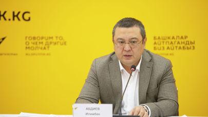 Инвестицияны илгерилетүү жана коргоо агенттигинин инвестициялык потенциалды өнүктүрүү бөлүмүнүн жетекчиси Илимбек Абдиев