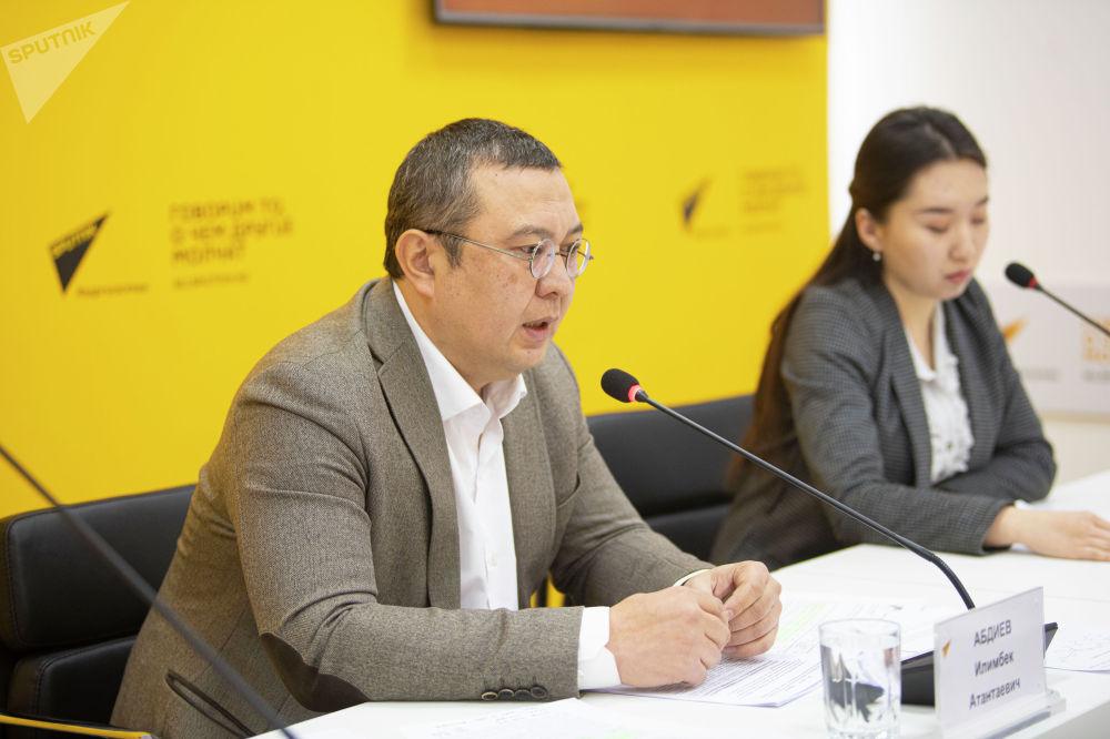 Также на брифинге стало известно, какие инвестиции хотят привлечь в Кыргызстан