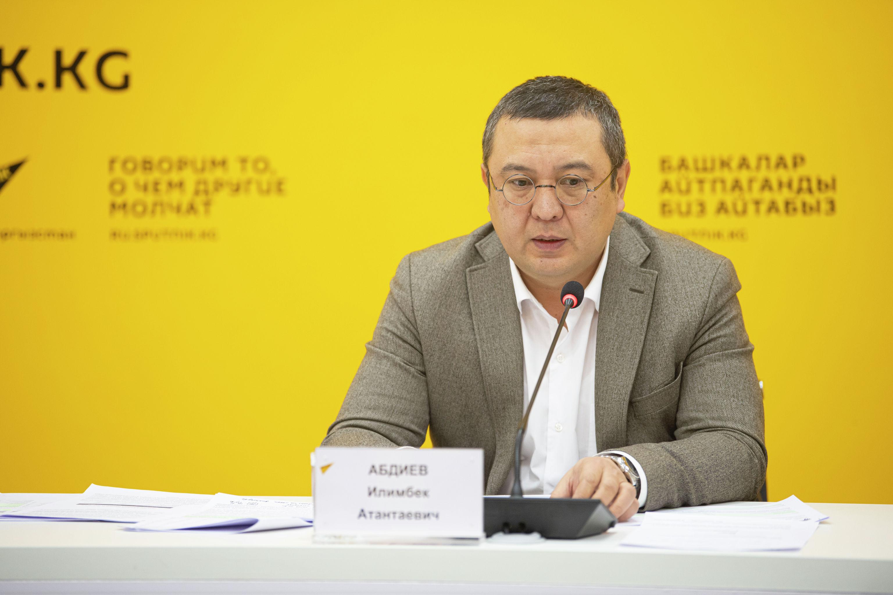 Завотделом развития инвестиционного потенциала Агентства по продвижению и защите инвестиций Илимбек Абдиев на брифинге в пресс-центре Sputnik Кыргызстан