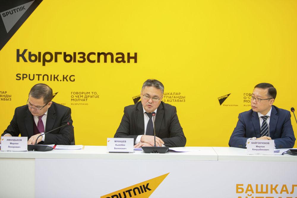 Руководство Министерства финансов КР рассказало о своих главных целях и задачах в 2021 году