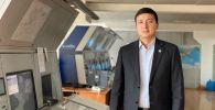 Бишкек аба кыймылын тейлөө борборунун 1-класстагы диспетчери Канат Төлөгөнов