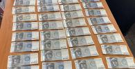 Изъятые деньги добытые преступным путем