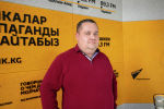 Директор единого правового центра Вигенс, юрист Владимир Плужник в беседе на радио Sputnik Кыргызстан