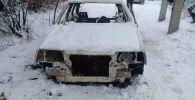 Кузов угнанной и в последствии сожженной девятки (ВАЗ-2109) в Бишкеке