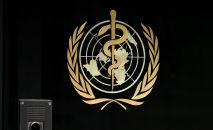 Штаб-квартира Всемирной организации здравоохранении в Женеве. Архивное фото