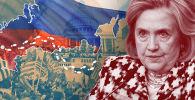АКШда кайрадан орус изин издеп жатышат. Капитолий чабуулга кабылганда АКШнын экс-мамкатчысы буга Россиянын тийиштиги бар деген кинени айтып чыкты.