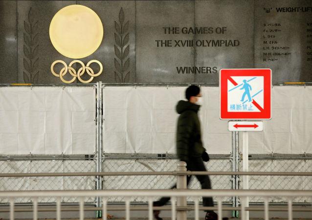 Олимпиада шакекчелери. Архив