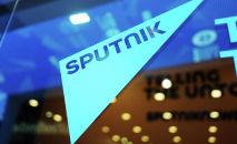 Sputnik агенттигинин логотиби. Архив