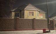 Недвижимое имущество чиновника Минтранса нажитое преступным путем