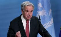 Генеральный секретарь ООН Антониу Гутерриш. Архивное фото