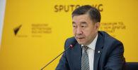 Председатель Государственного комитета промышленности, энергетики и недропользования Жыргалбек Сагынбаев в мультимедийном пресс-центре Sputnik Кыргызстан.