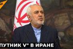 Когда Тегеран сможет закупить российский препарат от коронавируса и ждать ли совместного производства вакцины – смотрите в видео.