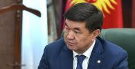 Мурдагы премьер-министр Мухаммедкалый Абылгазиевдин. Архив