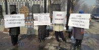 Митинг с требованием привлечь к ответственности экс-президента КР Сооронбая Жээнбекова