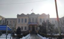 Флаг над зданием Министерства культуры, информации и туризма