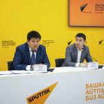 Они выступили на брифинге в пресс-центре Sputnik Кыргызстан