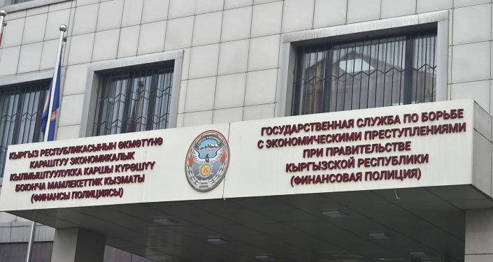 Исполняющий обязанности вице-премьер-министраМаксат Мамытканов призвал Финансовую полицию совершить в Кыргызстане экономическое чудо