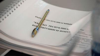 Проект новой Конституции Кыргызстана на столе в конституционном совещании