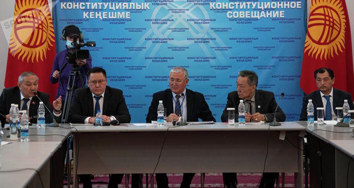 Бактыбек Турусбеков, Курманкул Зулушев, Бекбосун Борубашев и Осмон Тогусаков во время конституционного совещания где обсуждается проект новой конституции в Бишкеке