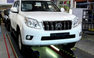 Автомобиль Toyota Land Cruiser Prado. Архивное фот