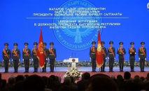 В Большом зале Национальной филармонии имени Токтогула Сатылганова началась инаугурация Садыра Жапарова.