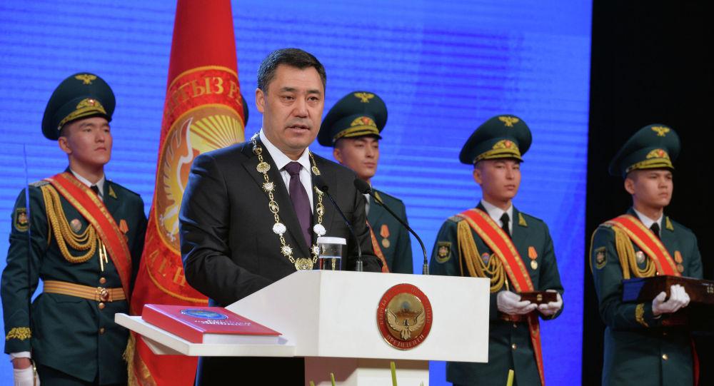 Кыргызстандын президенти Садыр Жапаров ант берүү учурунда